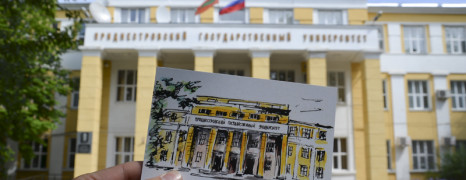 10 myths about Transnistria